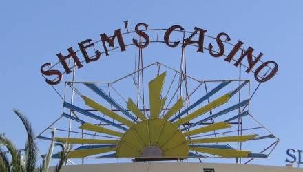 shems-casino-agadir-casino-maroc