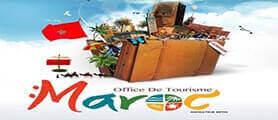casinos maroc, casinos maroc, office tourisme maroc, regions maroc, ville maroc